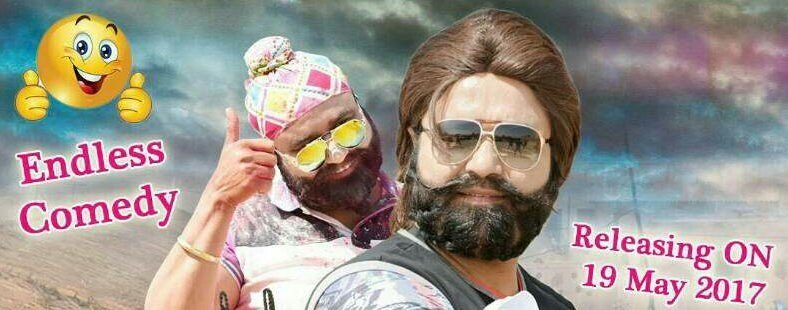 Saint MSG Jattu Engineer  first look is out