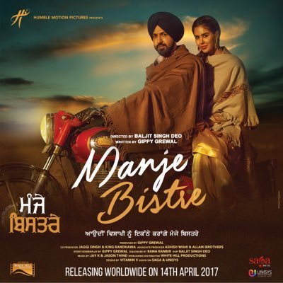 Gippy Grewal's Manje Bistre Box Office collection to date