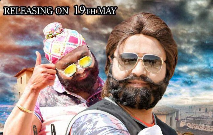 Jattu Engineer 4th poster released- Have a look!!