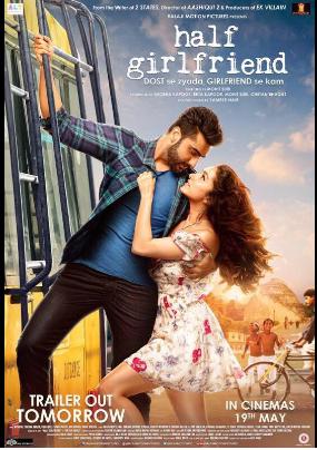 "Bollywood's favourite chacha-bhatija jodi to star together in ""Mubarakan"""