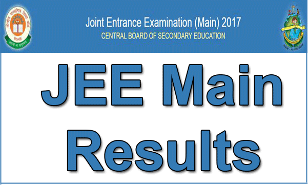 IIT JEE Main 2017 Exam results announced : Here is how you can check your result