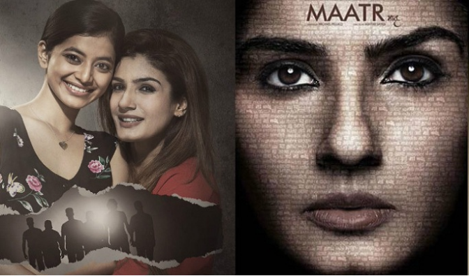 Movie review of Maatr- Raveena Tandon is back