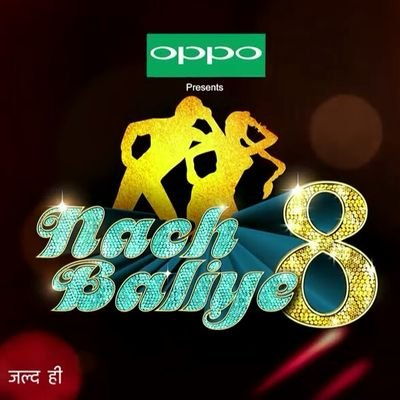 Nach Baliye 8- Weekend updates!!