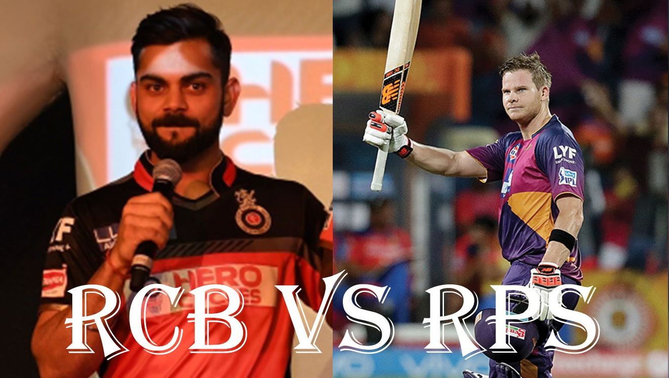 Royal Challengers Bangalore Vs Rising Pune Supergiants, IPL10 2017 16 April 17th Match preview