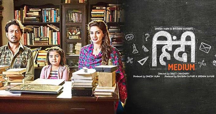 Hindi Medium Box Office Collection : Movie grosses over 22 crores in 6 days