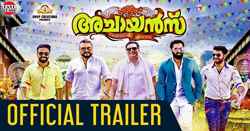 Achayans, the malayalam multi starrer all set for release tomorrow