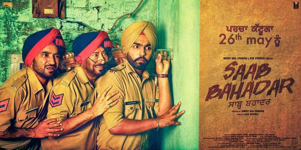 Saab Bahadar Movie , Starring Ammy Virk , promises to be a thrilling ride : Release date, Cast , Story, Trailer