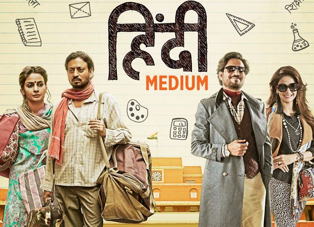 Hindi Medium – A Satire on Education and its Forebearers