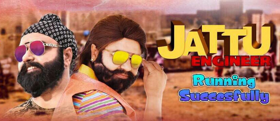 Jattu Engineer Box Office collection: Saint Dr. MSG starrer grosses 54 crores on its opening weekend