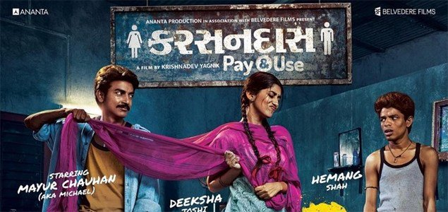 Karsandas Pay and Use box office collection update