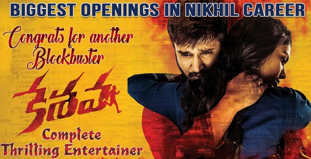 Keshava Box Office collection; faring well at the ticket windows