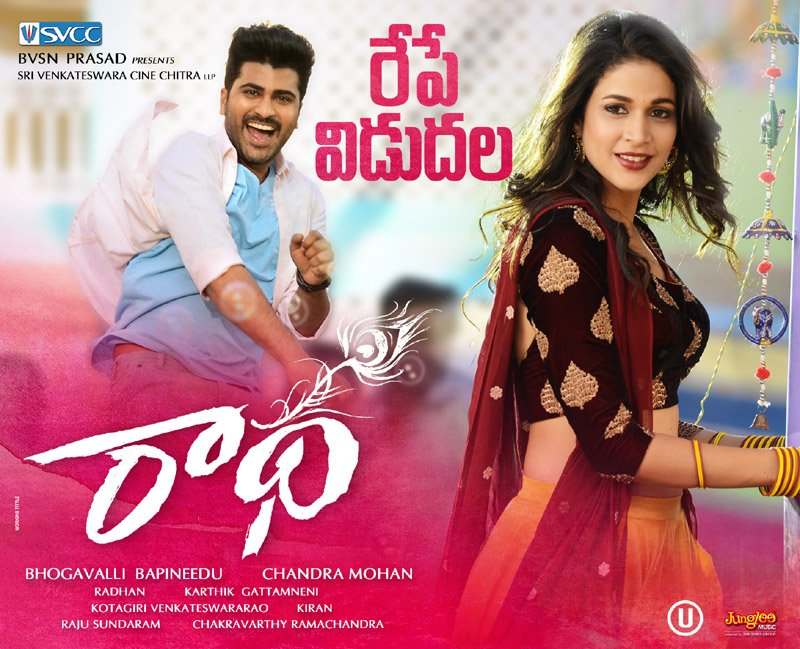 Radha movie review: Watch fun-loving cop Radha Krishna