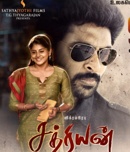 Tamil Movie Sathriyan's second promotional trailer released today