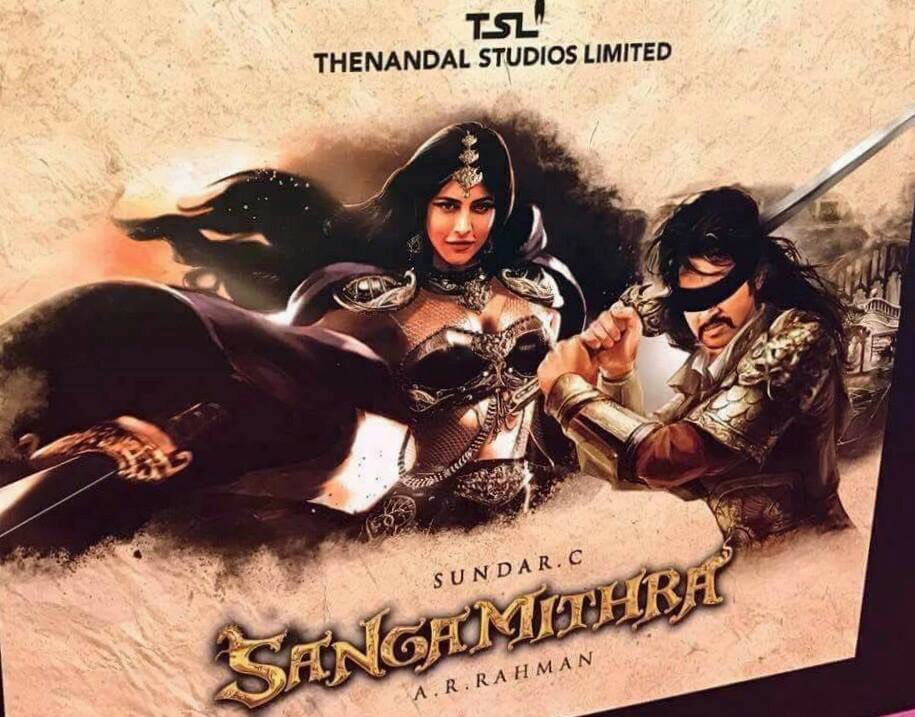 "Look why Shruti Haasan left ""Sangamithra"""