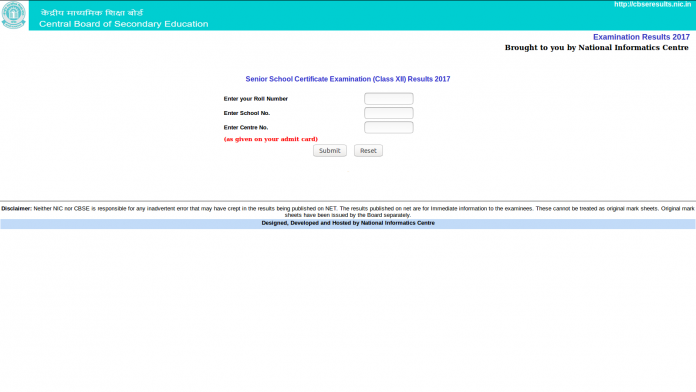 CBSE 12th result 2017 declared, Check steps here to view results on cbseresults.nic.in