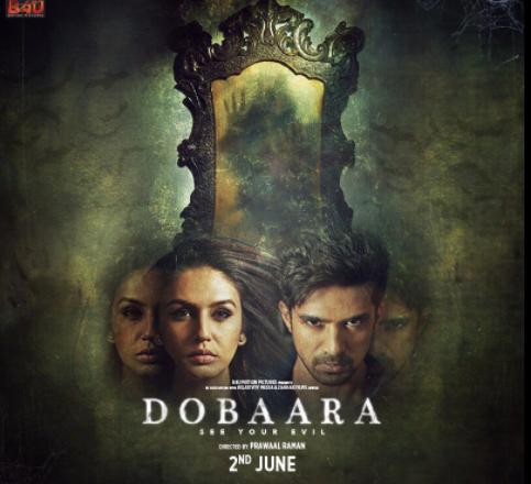 Dobaara Trailer out-Huma Qureshi back with supernatural thriller