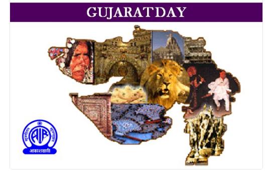 Gujarat Day 2017
