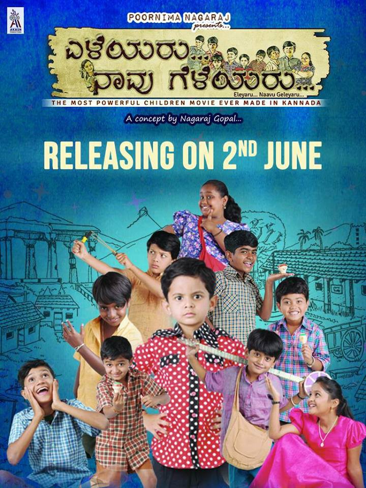 Kannada film Eleyaru Naavu Geleyaru ready for release this Friday