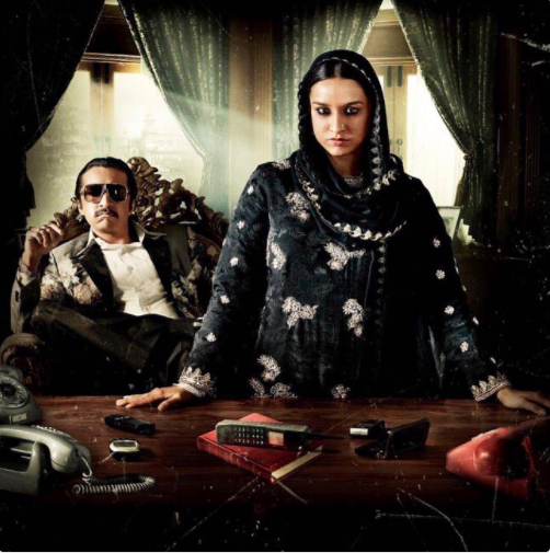 Shraddha Kapoor and Siddhant Kapoor share screen space in the movie Haseena
