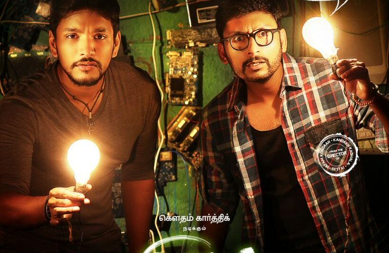 Ivan Thanthiran Tamil movie review: A solid comeback of Gautham Karthik