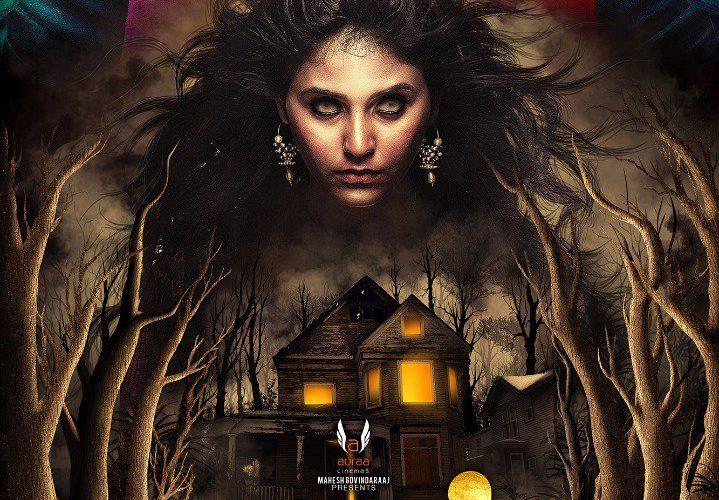 Balloon movie: Watch Tamil horror-thriller teaser here