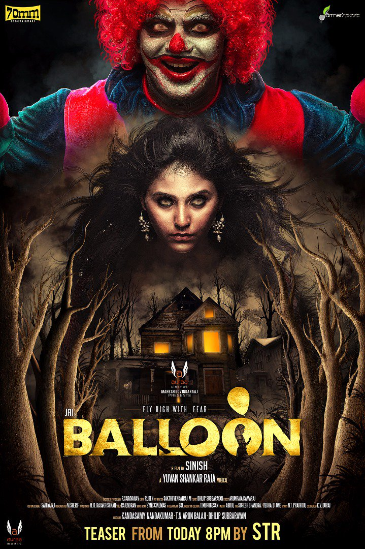 Balloon movie: Watch Tamil horror-thriller teaser here