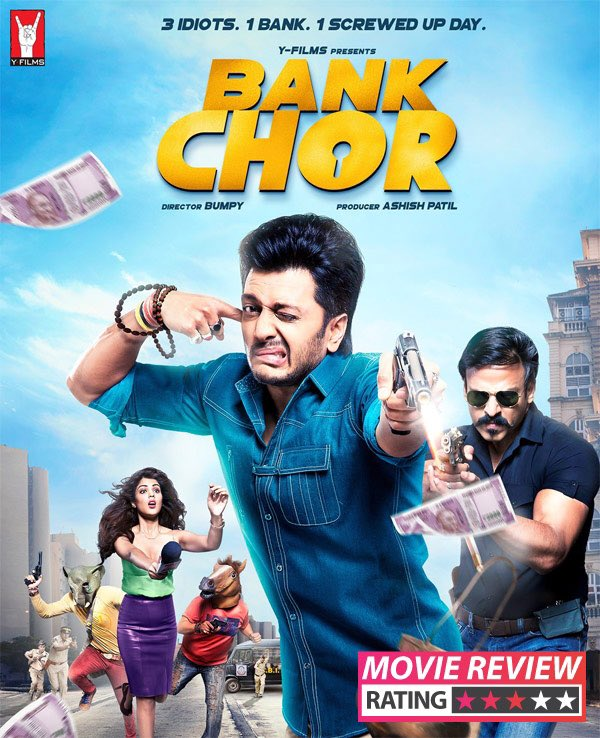 Bank Chor movie: First day box office collection