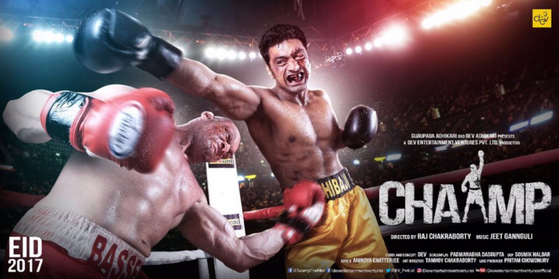 Chaamp: An inspiring Bengali movie