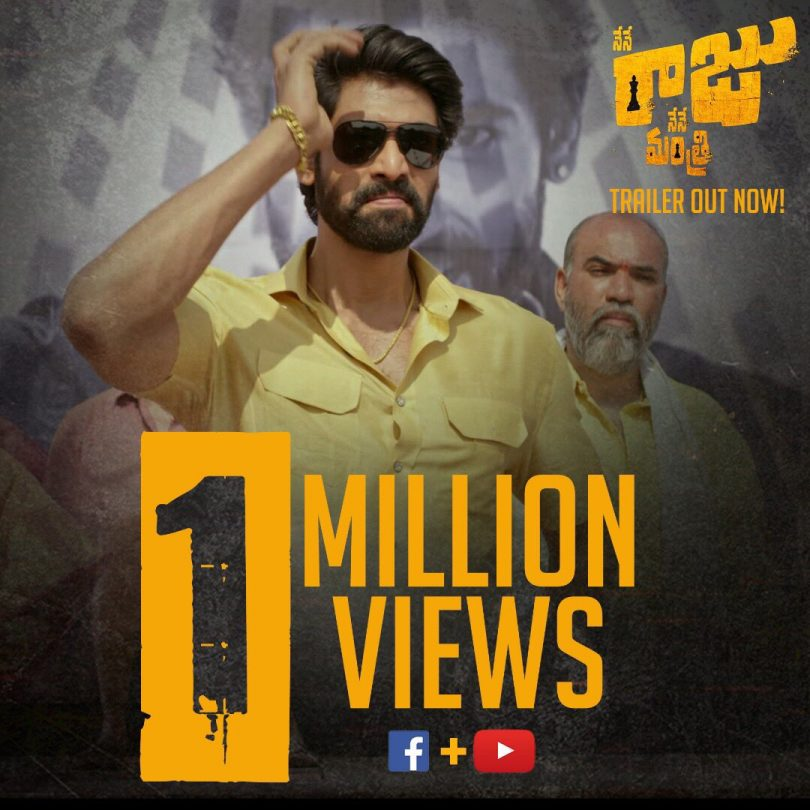 Nene Raju Nene Mantri trailer hits one millions view within five hours