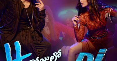 Munna Michael: Ding Dang song first look