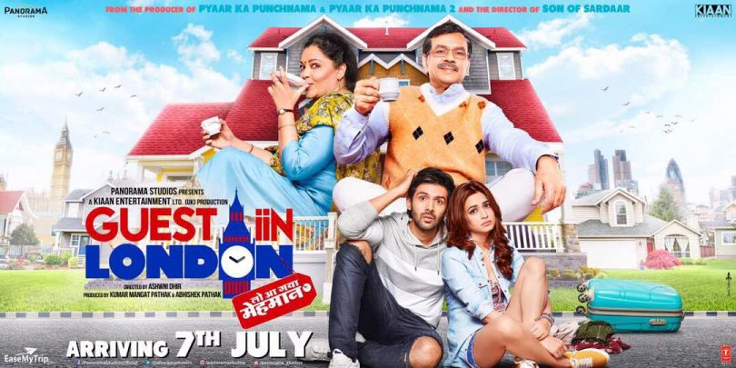 Guest iin London release date pushed to July 7.