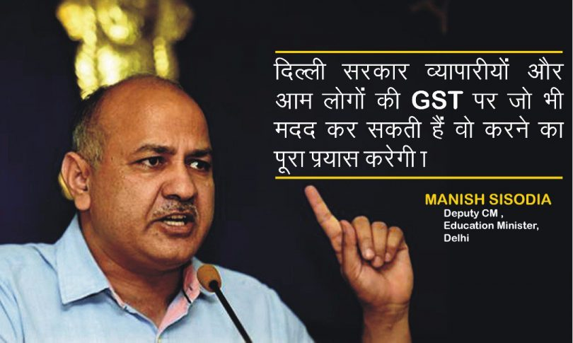 AAP Demands GST Slabs to be fixed at Max 10%