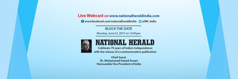 National Herald to be Relaunched Today