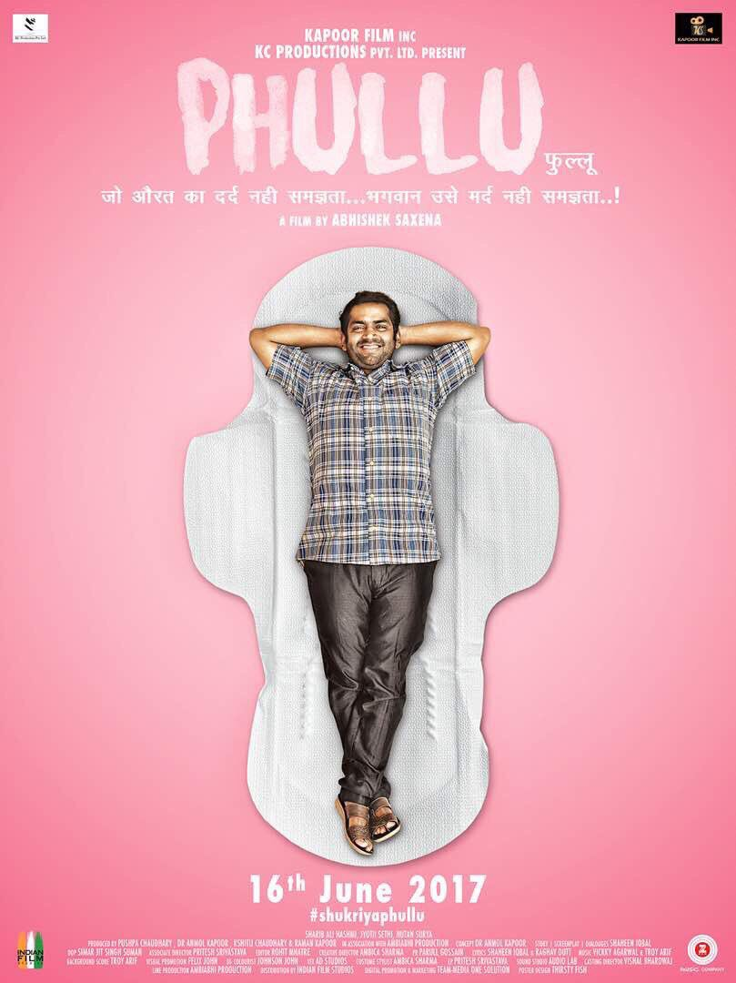 Phullu Movie Review: A film delivers social message