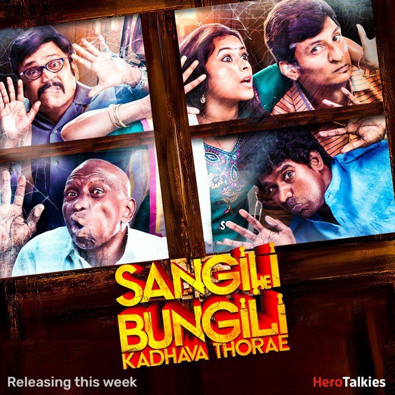 Friday Release – Sangili Bungili Kadhava Thorae