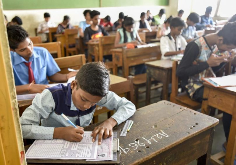 Bihar Board (BSEB) 10th result 2017 declared