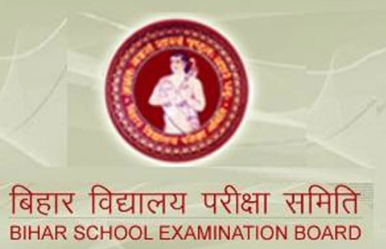 Bihar BSEB Board Class 10th Results 2017: Top 10 Physically Verified, Pass Percentage Goes Up