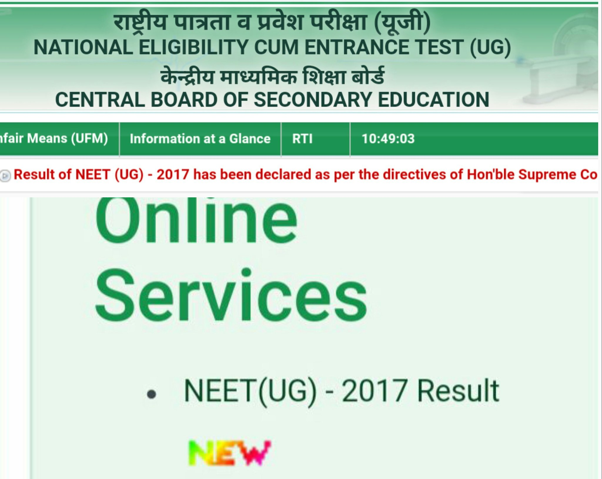 CBSE announces NEET results for admission to MBBS, BDS