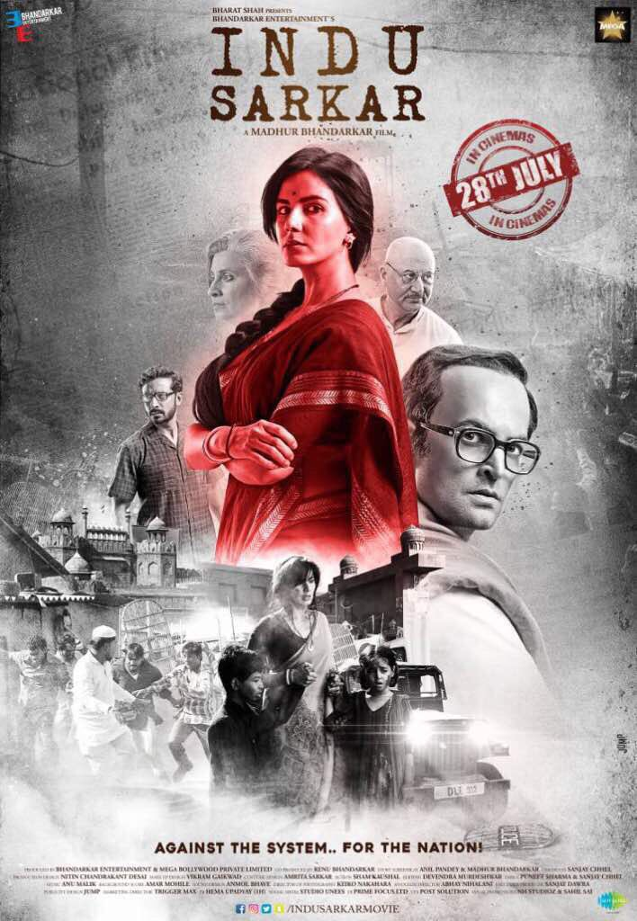 Indu Sarkar trailer: Story of woman who stands against the system