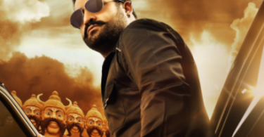 Villain- A Malayalam movie based on crime and thriller