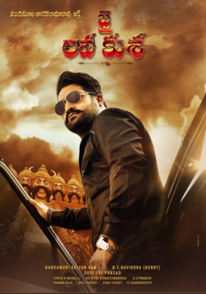 Jai Lava Kusa: Who is making debut in Telugu movie industry?
