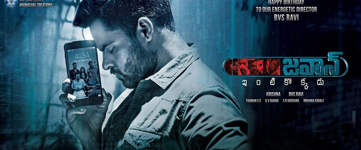 Jawaan movie : The Tamil soldier first look is here