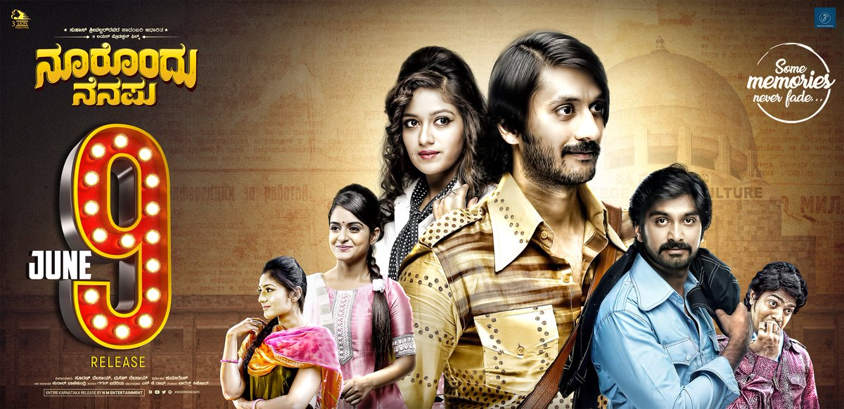 Sher Kannada Movie Download Hd
