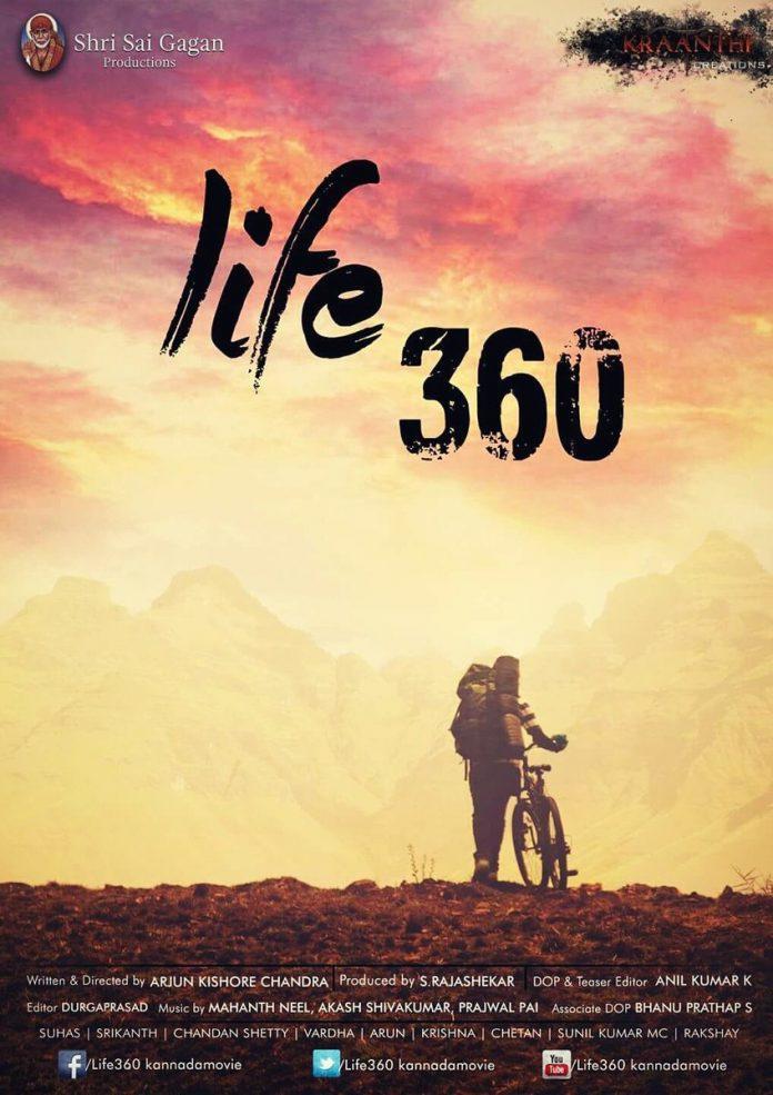 Life 360 Kannada film
