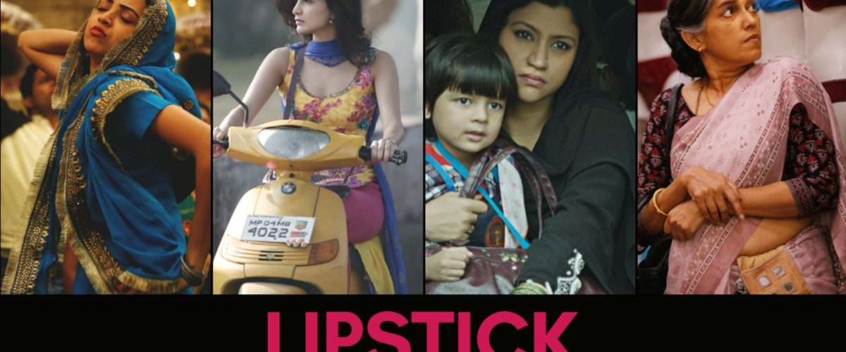 Lipstick Under My Burkha is now set to release on 21st July