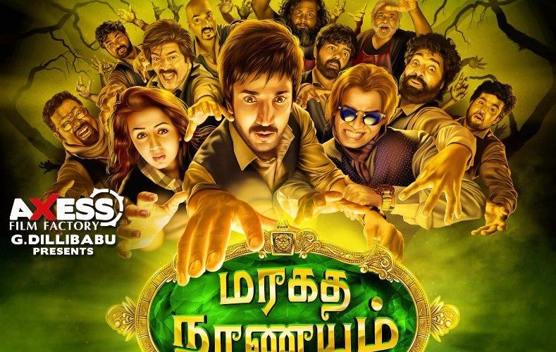 Maragatha Naanayam tamil movie Review : Original offbeat fantasy comedy