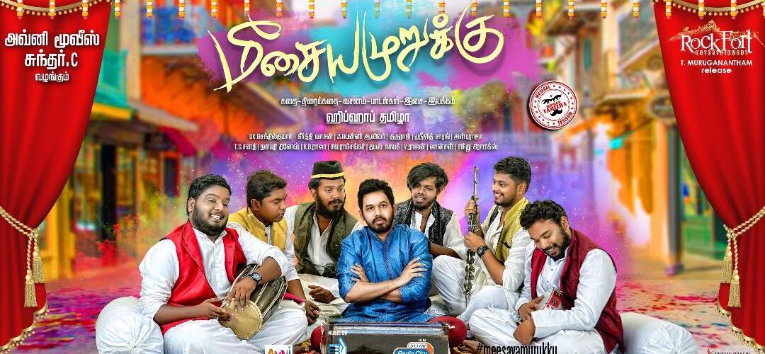 Meesaya Murukku review : Tamil movie is the story of a musical rebel