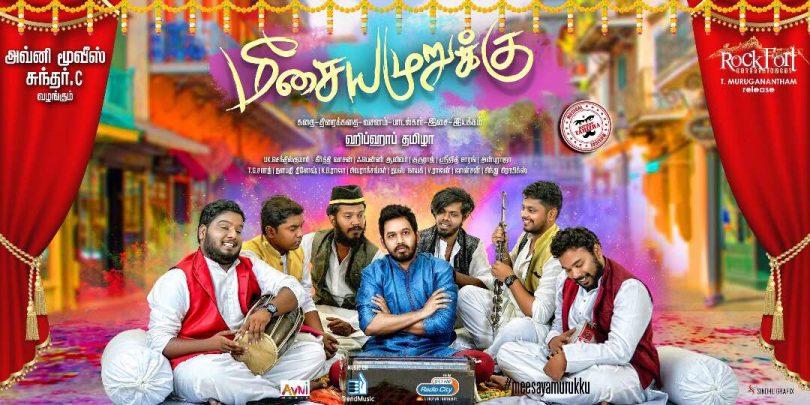 Meesaya Murukku review : Tamil movie is the story of a musical rebel
