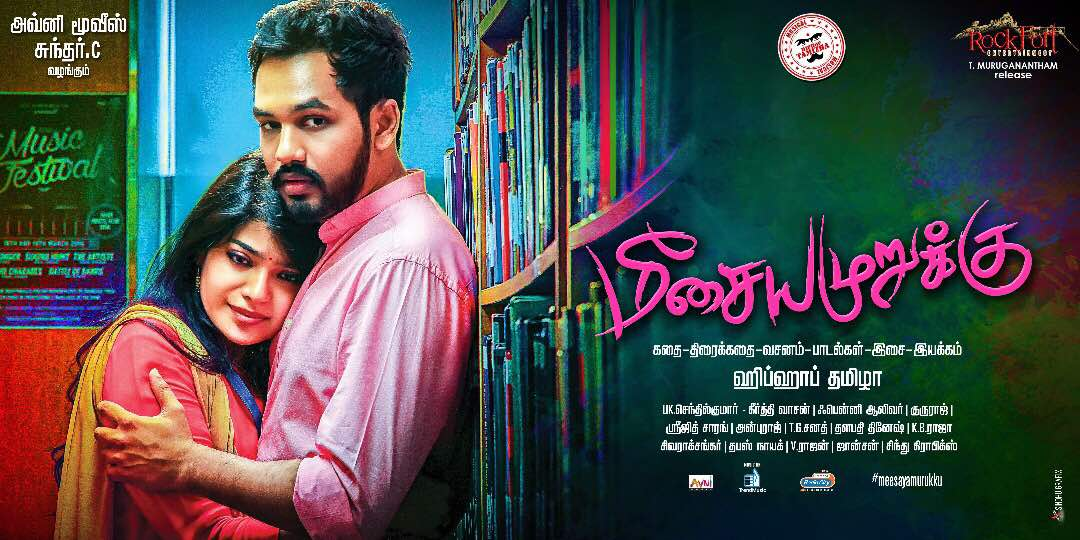 Meesaya Murukku movie review :A movie with a mixture of Romance and Music