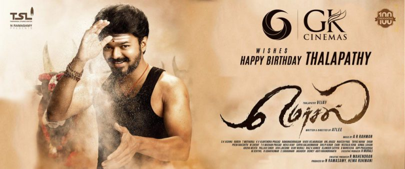 Mersal first look: On the eve of Vijay's birthday, the first look posters of the film released